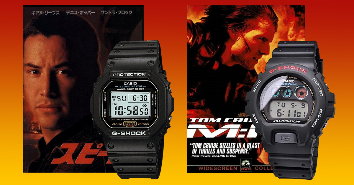 3 G-Shock Models That Appeared in Hit Movies!