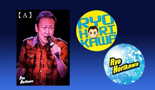 RYO HORIKAWA OFFICIALSHOP