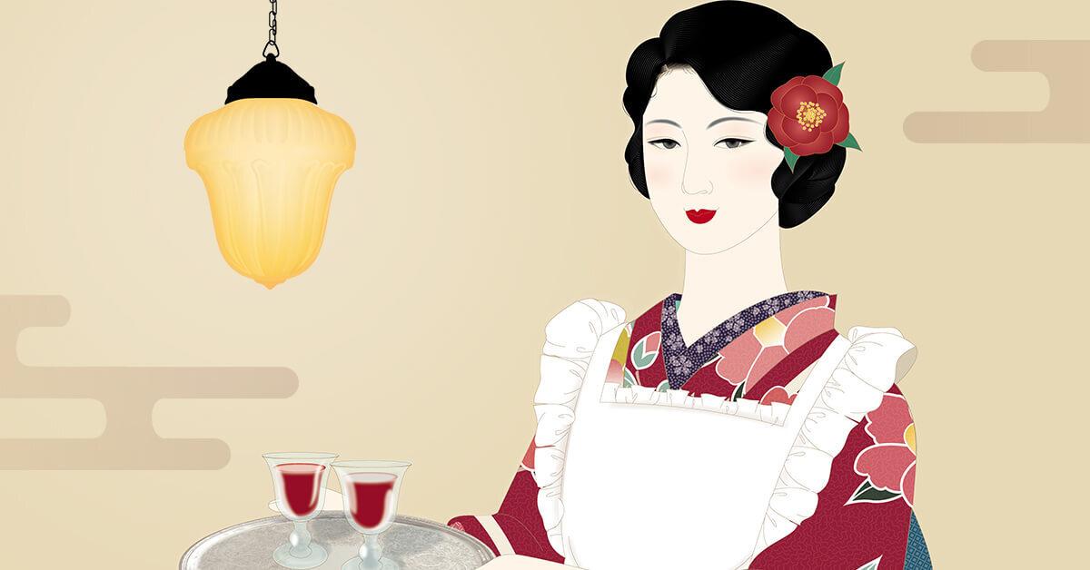 The Fashion and Culture of Japan's Taisho Era