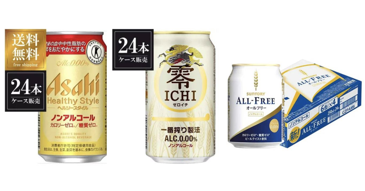 Learn About The World of Japanese Non-Alcoholic Beer!