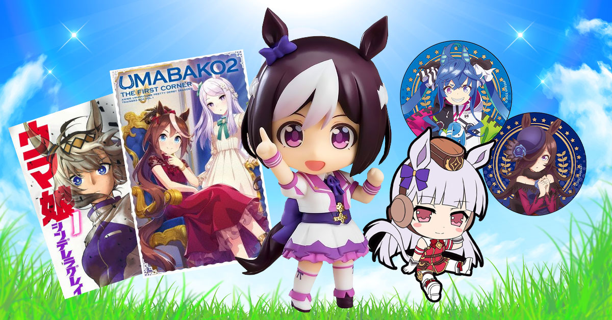 All About The Uma Musume Series and Characters!