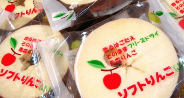 購買商品:はとや製菓【ソフトりんご・ふじ】2枚×3袋入り