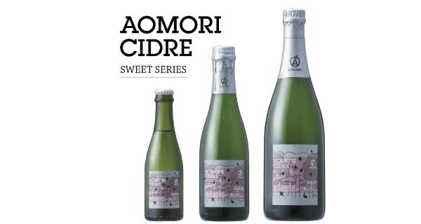 購買商品:アオモリシードルsweet375ml ALC.3% シードル 果実酒 リンゴ酒 青森 エーファクトリー