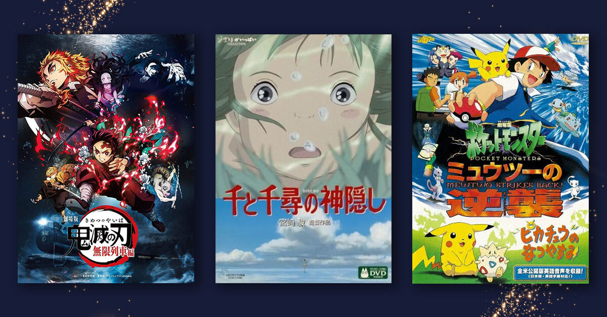 Popular Japanese Anime Movies! Enjoyable at Any Age!
