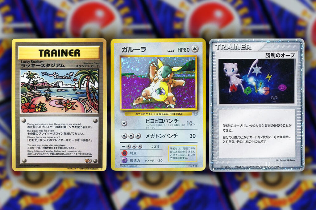 7 Most Expensive and Rare Pokemon Cards Sold at Japanese Auction With Buyee