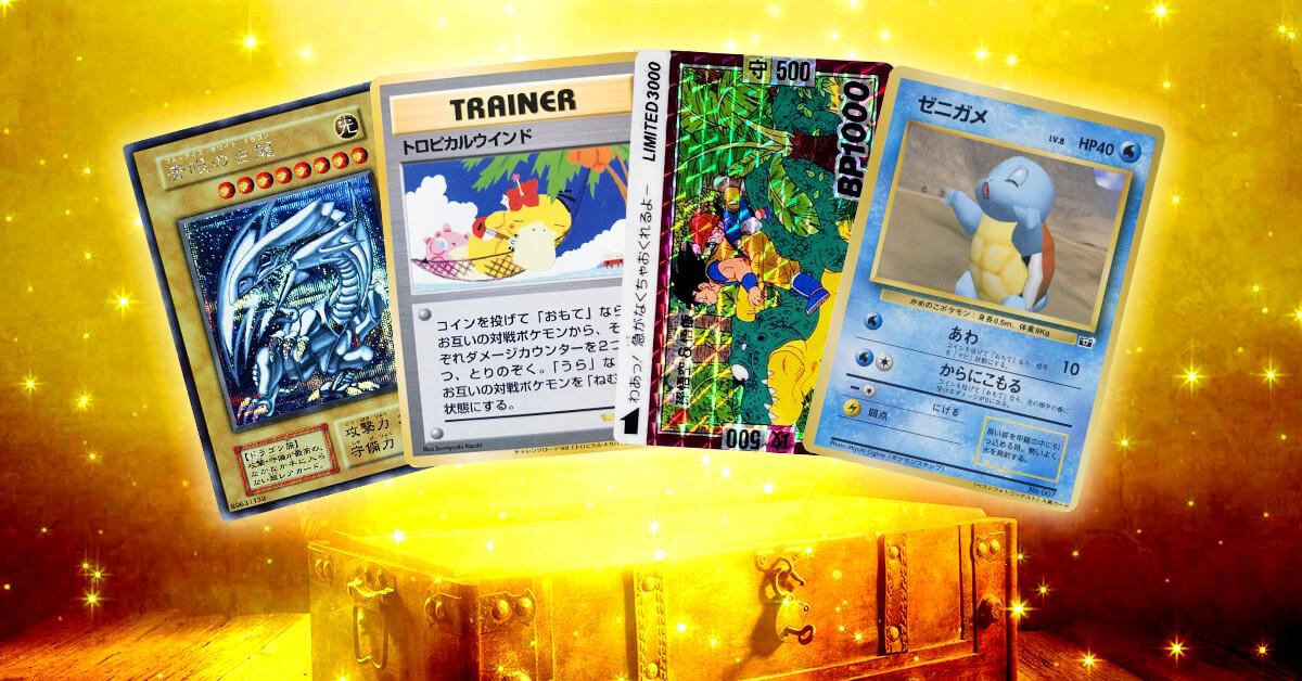 天價的卡牌Top 5!最貴的卡牌居然要價XX萬日圓!
