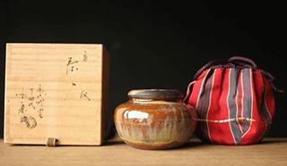 Nobiru Japanese Antiques
