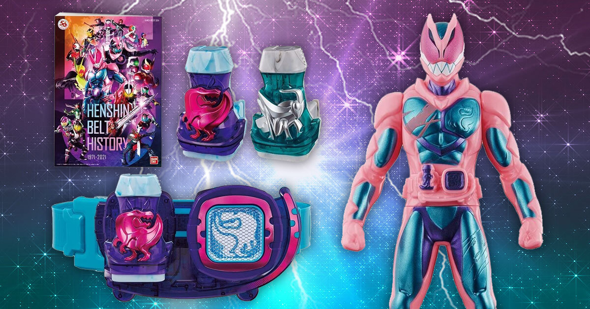 All About Kamen Rider Revice, 2021's New Tokusatsu Series!