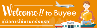 Welcome to Buyee !!