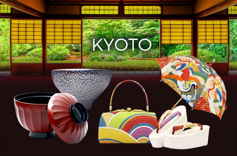 Kyoto Special Feature