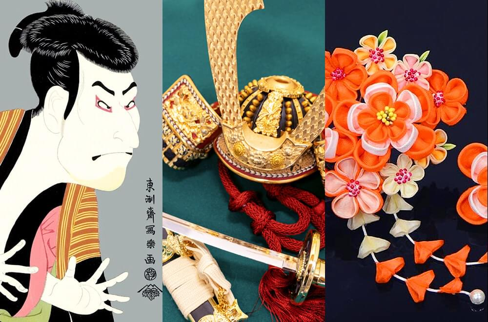 Edo Period Tokyo Special Feature