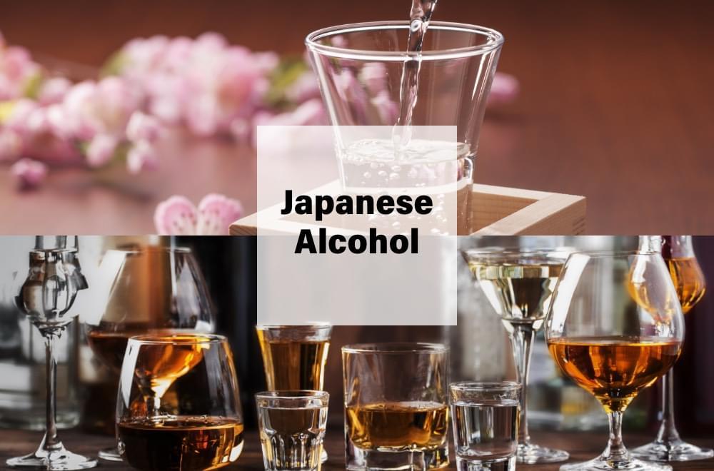日本のお酒特集