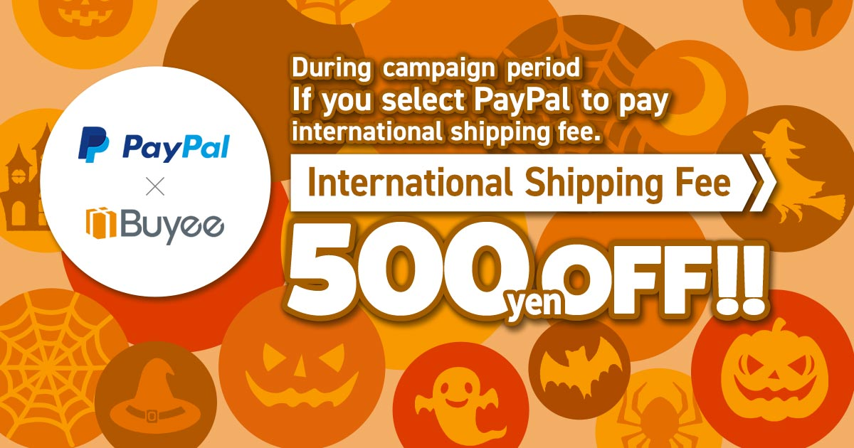 International Shipping Fee 500yen OFF!