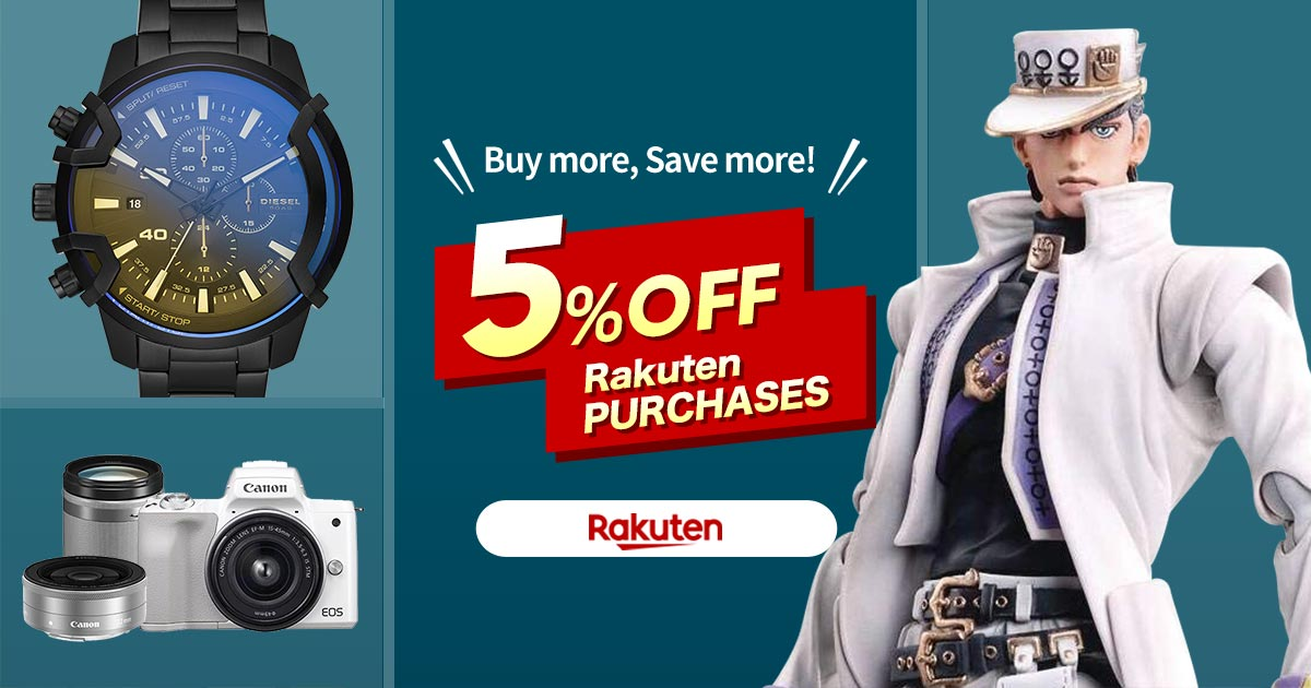 Rakuten campaign