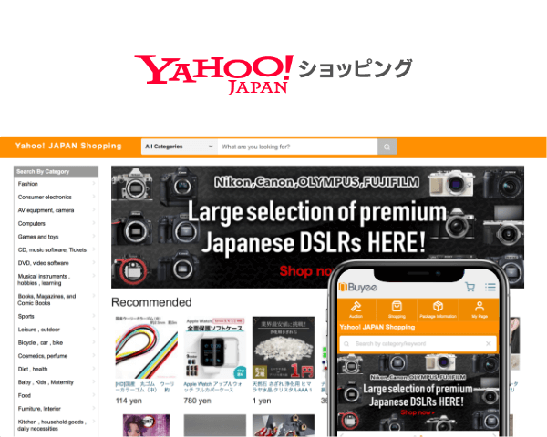 Yahoo! JAPAN Shopping