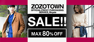 ZOZOTOWN MAX 80%OFF SALE
